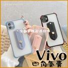 盾牌支架|Vivo S1 V17 Pro V15 X50 X50 Pro 磨砂防指紋 四角防摔 保護套 軟殼 手機殼 鏡頭保護