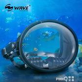wave高清大視野潛水鏡面鏡浮潛游泳裝備全面罩防水防霧深潛面罩 【PINK Q】