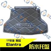 【一吉】17年後 新 Elantra 防水托盤 /EVA材質/ elantra 防水托盤 elantra後廂墊 elantra sport