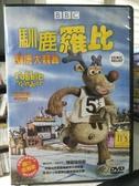 挖寶二手片-P17-327-正版DVD-動畫【馴鹿羅比:馴鹿大競賽】-BBC*國英語發音(直購價)