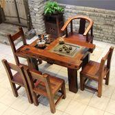 老船木茶桌椅組合中式仿古功夫茶桌茶臺實木多功能茶幾陽臺小型桌  YTL