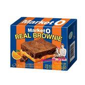Market O 布朗尼蛋糕-柳橙96g【愛買】