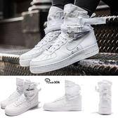 Nike 休閒鞋 Sf AF1 QS Air Force 1 Triple White 白 全白 皮革鞋面 靴子 軍事風 男鞋【PUMP306】 903270-100