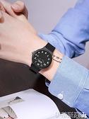 手錶 指針機械兒童小學生手錶女中學生防水男童專用電子男孩考試男靜音  美物 99免運