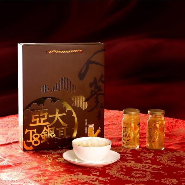 亞大T8銀耳 人蔘紅棗6入禮盒