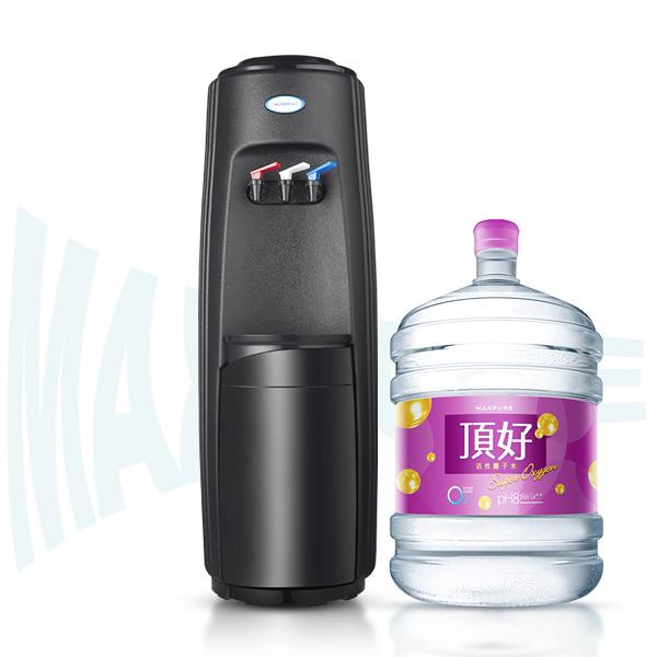 桶裝水落地型冰溫熱飲水機 經典時尚黑 + 鹼性離子水