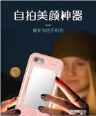 蘋果6/6s/7/8直播補光燈led手機自拍燈抖音嫩盾美顏打光拍照神器    凱斯盾數位3C