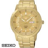 SEIKO 精工5號 金色簡單三針機械男錶・星期日期顯示 7S26-04E0K SNKN62J1・公司貨|名人鐘錶高雄門市