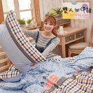 床包/ 雙人床包被套四件組.獨家春夏新品.超柔雲絲絨-巴寶莉格 / 伊柔寢飾