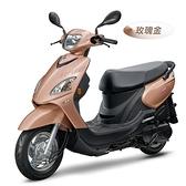 SYM 三陽機車 Woo 115 七期/CBS/鼓煞 2021全新車