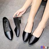 [貝貝居] 粗跟 單鞋 低跟 平底 黑色 工作 小皮鞋 淺口