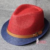 紳士帽 草編禮帽男女爵士帽沙灘遮陽帽中老年廣場水兵舞紅色皮邊禮帽子