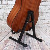 全館83折折疊民謠電吉他架子立式支架A型地架家用琴架貝斯放置架琵琶琴托