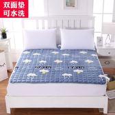 床墊 法蘭絨榻榻米床護墊雙面水洗床墊毯子學生床上下鋪可折疊床墊 提前降價 春節狂歡