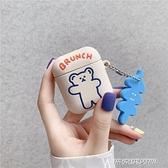【快出】耳機套韓國ins可愛卡通呼啦圈小熊適用AirPods保護套蘋果1/2/Pro矽膠女款