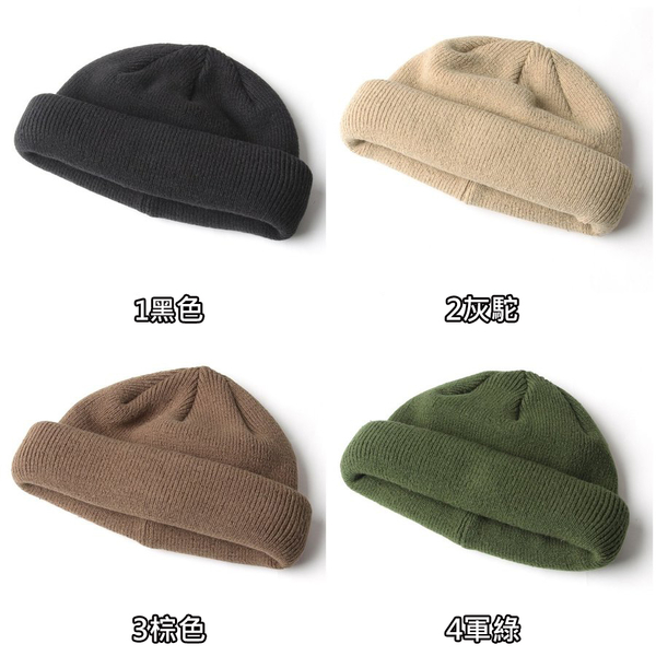 針織帽 毛帽