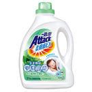 一匙靈 Attack 柔膚感EX 超濃縮洗衣精2.1kg/瓶