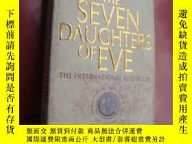 二手書博民逛書店The罕見Seven Daughters Of EveY1468