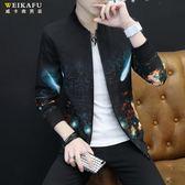 薄外套春季新款男裝青少年休閒碎花修身薄款韓版外套 mc10232『愛尚生活館』