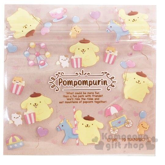 〔小禮堂〕布丁狗 方形透明夾鏈袋組《S.6入.橘》分類袋.糖果袋.銅板小物 4904555-05533
