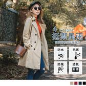 《KS0484》防風防雨經典風衣長版外套(附綁帶 OrangeBear