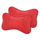 汽車頭枕 適用于保時捷卡宴718/911汽車頭枕真皮車載枕頭護頸枕靠車內用品 【米家】