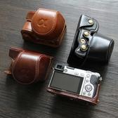 索尼A6400皮套ILCE-a5000a5100la6300微單相機包保護套a6000L 教主雜物間