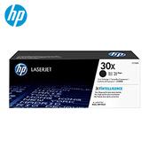 【HP 惠普】CF230X 黑色高容量碳粉匣(30X)