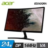 【Acer 宏碁】ED242QR A 24型 VA曲面電競液晶螢幕 【贈掛式除濕包】