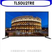 東元【TL50U2TRE】50吋4K電視