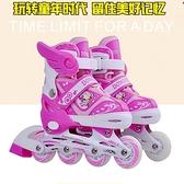 3-4-5-6-7-8-9-10歲兒童溜冰鞋小孩旱冰鞋男女童輪滑鞋可調初學者 阿卡娜