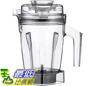 [9美國直購] Vitamix 食物處理器 065421 Vitamix Aer Disc Container, 48 oz. B07CY3SDC9