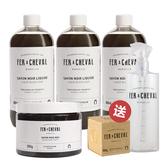 【限宅配】Fer à Cheval 法拉夏 經典馬賽黑皂清潔4入組【BG Shop】黑皂液x3+黑皂膏+馬賽皂100g+噴霧瓶