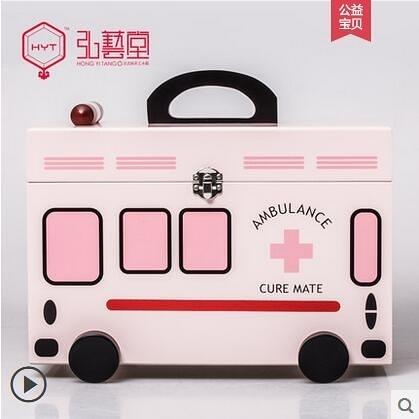 藥箱家用藥盒藥品箱收納盒家庭裝兒童卡通可愛大容量急救箱療箱 時尚芭莎