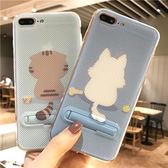夏日卡通蘋果6s手機殼支架iphone7plus散熱網殼硅膠軟8X情侶款女【週年慶免運八折】