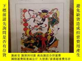二手書博民逛書店(英文版)CHINESE罕見LITERATURE中國文學(197