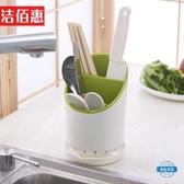 筷子籠筷子籠筷子筒瀝水創意家用廚房餐具勺子刀叉收納盒筷子架塑料筷架
