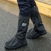 高筒防水鞋套加厚防滑防沙戶外男女雨天騎行防雨鞋套 港仔會社
