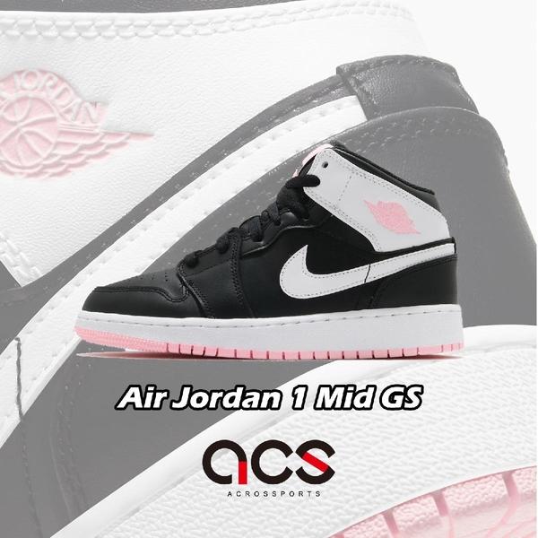 Nike 籃球鞋 Air Jordan 1 Mid GS 黑 白 粉紅 熊貓 大童鞋 喬丹 女鞋【ACS】 555112-061