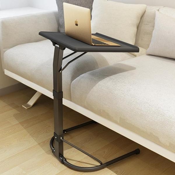 筆記本支架落地電腦桌床上可行動書桌摺疊升降學習桌沙發床邊桌子 黛尼時尚精品