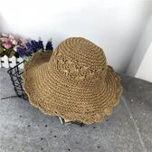 兒童草帽寶寶遮陽漁夫帽春夏海邊手工編織帽