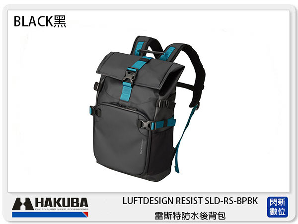 HAKUBA LUFTDESIGN RESIST 雷斯特防水後背包