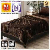 保濕素材+吸濕發熱 毛毯 N WARM MOIST H 18 DBR 單人 NITORI宜得利家居