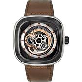 SEVENFRIDAY P2B 解構世界自動上鍊機械錶-47mm P2B