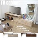 伸縮電視櫃 2色可選 櫃子 電視架 視聽櫃 茶几桌 收納櫃 台灣製 免運|宅貨