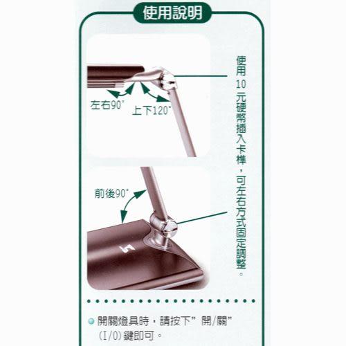 【艾來家電】【刷卡分期零利率+免運費】東銘LED高顯檯燈(TM-2123)