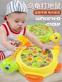 打地鼠玩具益智嬰幼兒童大號女童一周歲半男寶寶1-2-3周歲小男孩4