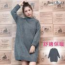 毛衣--輕熟女性保暖至上高領落肩袖反摺套頭素面長版針織毛衣(灰XL-3L)-A248眼圈熊中大尺碼★