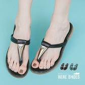 [Here Shoes]涼拖鞋-春夏款金屬寶石綴飾夾腳拖鞋人字拖鞋沙灘度假拖鞋─AS119