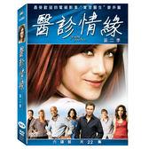 醫診情緣 第2季 DVD Private Pratice Season 2 免運 (購潮8)